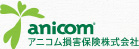 anicom アニコム損害保険株式会社